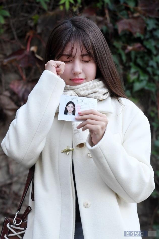 전소미 수능 응시 /사진=최혁 기자