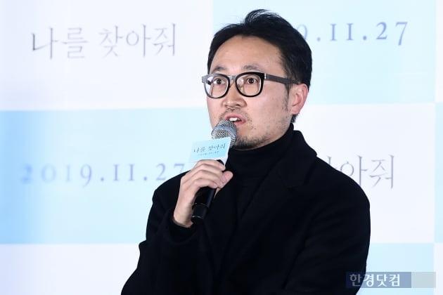 """'나를 찾아줘' 감독 """"이영애와 작업, 부담됐지만…"""""""