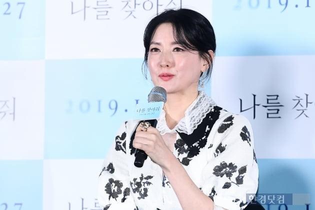 돌아온 이영애, 14년 만에 선택한 복귀작 '나를 찾아줘'(종합)