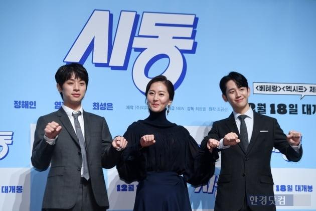 [포토] 박정민-염정아-정해인, '흥행 시동 부릉부릉~'