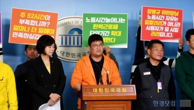 """""""밤샘야근 자랑하듯 광고""""…'사람 갈아넣기' 호소한 IT노조"""