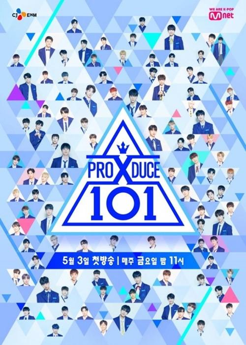 '프로듀스 X101' 포스터. / 사진제공=Mnet