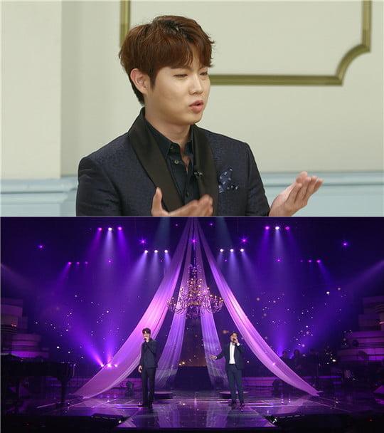 불후의 명곡 손태진, 방송 최초 가족사 깜짝 공개 (사진=KBS 2TV)