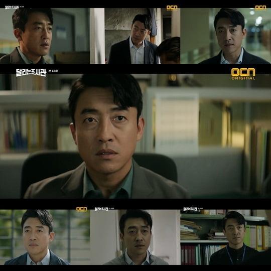 '달리는 조사관' 장혁진 (사진=화이브라더스)