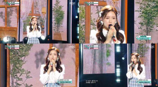 '쇼음악중심' 가수 송하예 / 사진=MBC 방송화면