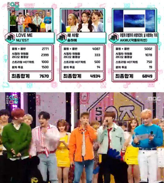 사진=MBC '쇼!음악중심' 방송화면 캡처