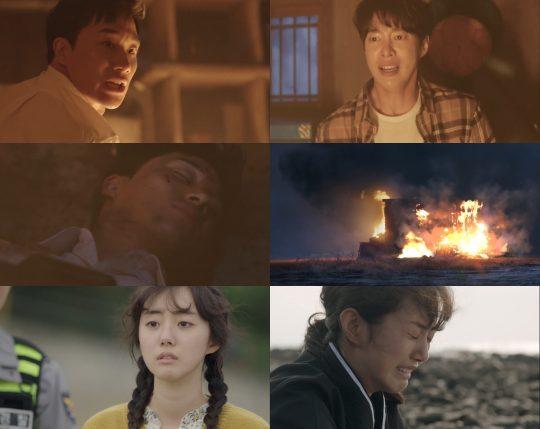사진=MBC 드라마 '두 번은 없다' 방송 화면 캡처.