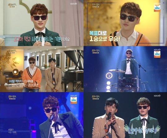 KBS 2TV '불후의 명곡-전설을 노래하다' 방송화면. /사진제공=KBS