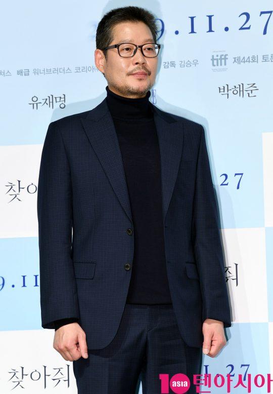 배우 유재명이 4일 오전 서울 신사동 압구정 CGV에서 열린 영화 '나를 찾아줘' 제작보고회에 참석하고 있다.
