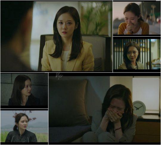 SBS 월화드라마 'VIP' 방송화면. /사진제공=SBS