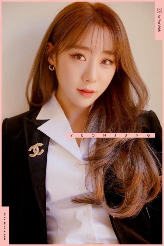 우주소녀 보나·다영·여름·연정, 도도부터 우아까지…4인 4색