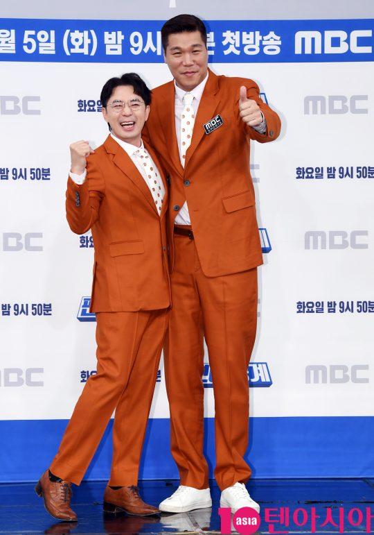 붐과 서장훈이 5일 오전 서울 상암동 MBC 골든마우스홀에서 열린 MBC 새 예능프로그램 '편애중계' 제작발표회에 참석하고 있다.