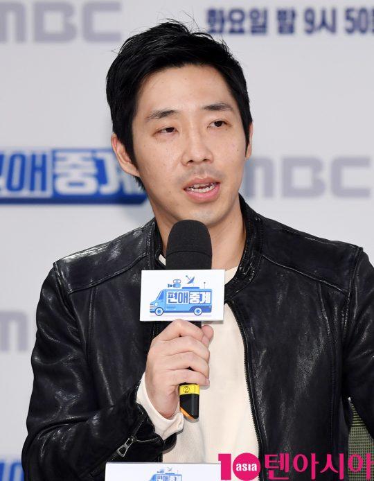 이재석 연출이 5일 오전 서울 상암동 MBC 골든마우스홀에서 열린 MBC 새 예능프로그램 '편애중계' 제작발표회에 참석하고 있다.
