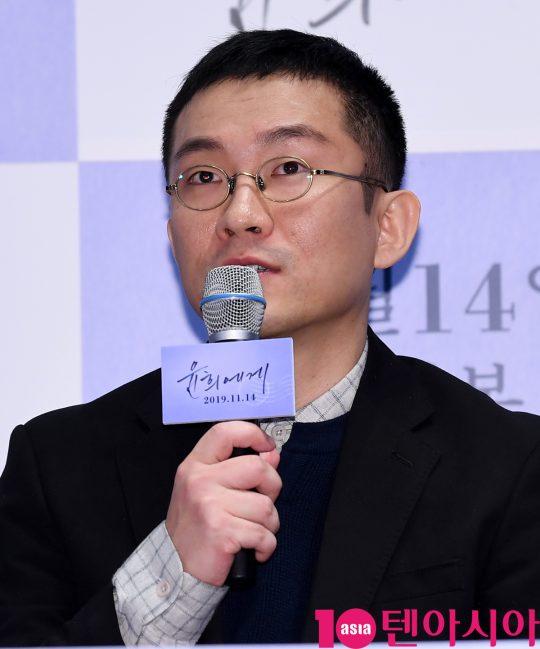 임대형 감독이 5일 오후 서울 자양동 롯데시네마 건대입구점에서 열린 영화 '윤희에게' 언론시사회에 참석하고 있다.