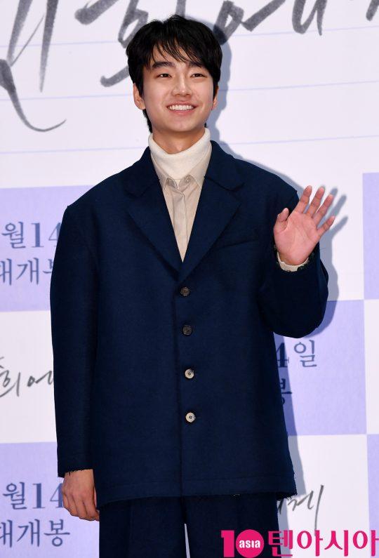 새봄의 남자친구 경수 역을 맡은 배우 성유빈. /조준원 기자 wizard333@