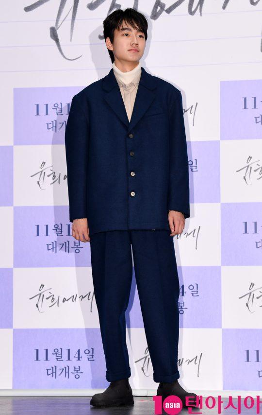 배우 성유빈이 5일 오후 서울 자양동 롯데시네마 건대입구점에서 열린 영화 '윤희에게' 언론시사회에 참석하고 있다.
