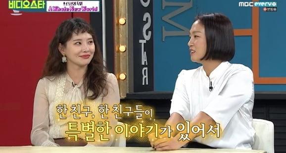 '비디오스타' 지주연,장진희 (사진=방송 화면 캡처)