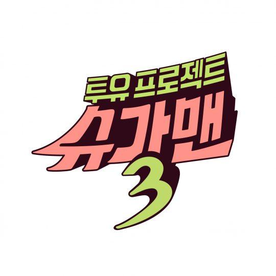 JTBC '슈가맨3' 로고. /