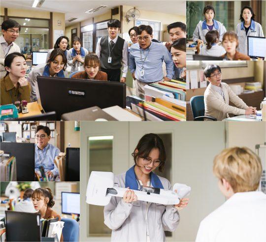 '청일전자 미쓰리' 스틸컷./사진제공=tvN