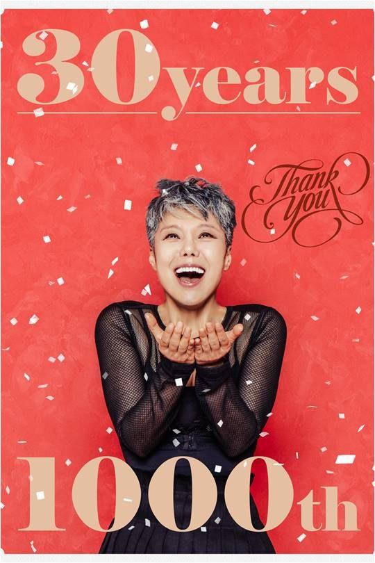 가수 이은미의 '30 years 1000th, Thank you' 콘서트 포스터./ 사진제공=케이앤마스터엔터테인먼트