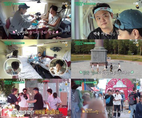 '시베리아 선발대' 7회 예고편. /사진제공=tvN