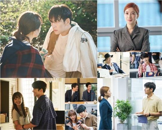 날 녹여주오 (사진=tvN)