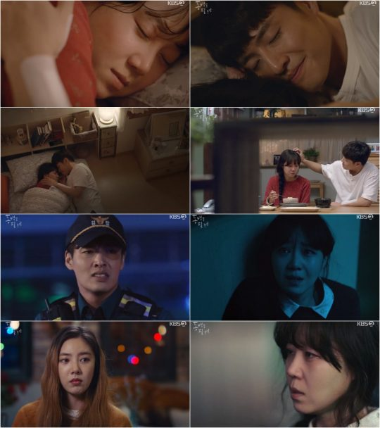'동백꽃 필 무렵' 공효진, 강하늘 / 사진=KBS2 방송화면
