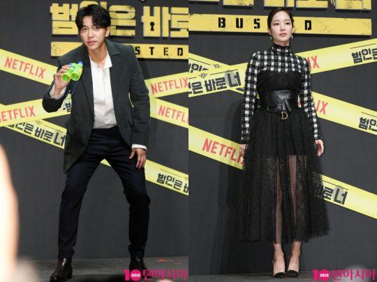가수 이승기(왼쪽)와 배우 박민영. /이승현 기자 lsh87@