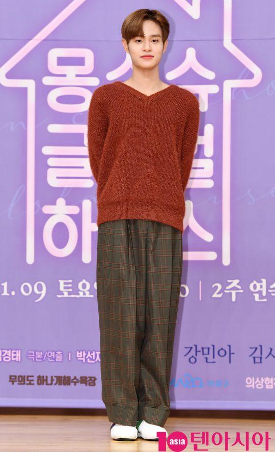 이대휘가 8일 오후 서울 양천구 목동 SBS 사옥에서 열린 SBS 모비딕 숏폼드라마 '몽슈슈글로벌하우스'(이하 몽글스) 제작발표회에 참석하고 있다.