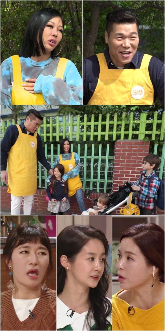 '아이를 위한 나라는 있다' 최종회 /사진= KBS2 제공
