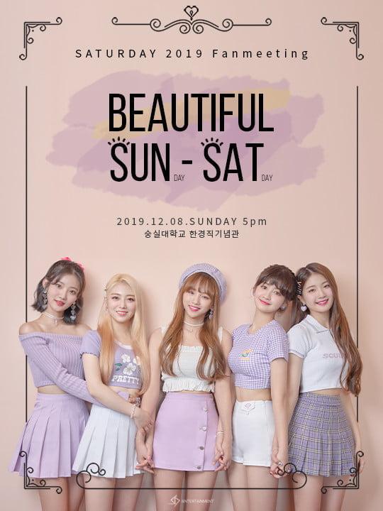 세러데이, 팬미팅 Beautiful SUN-SAT 개최 (사진=SD)