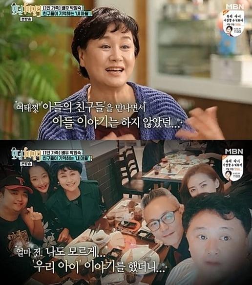 '모던패밀리' 박원숙(사진=방송 화면 캡처)