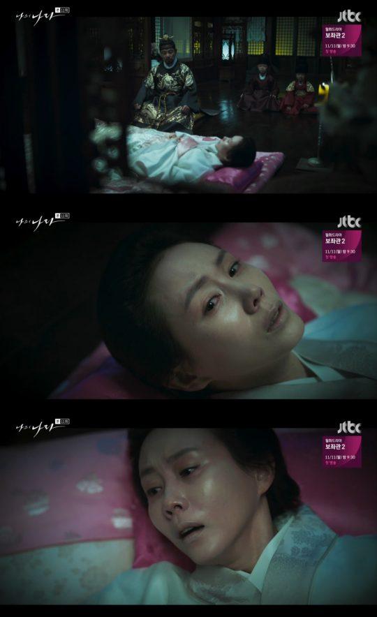 '나의 나라'의 박예진./사진제공=JTBC
