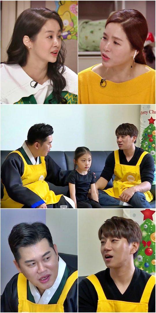 '아이를 위한 나라는 있다' 스틸컷./사진제공=KBS2