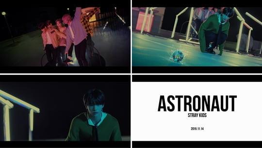 'Astronaut'(사진=영상 화면 캡처)