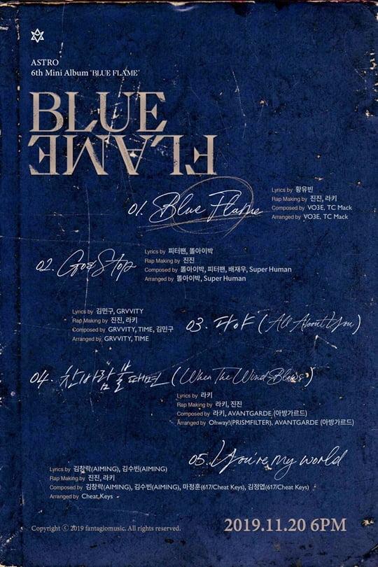 아스트로, 'BLUE FLAME'(사진=판타지오)