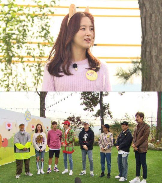 '런닝맨' 강한나(첫 번째 사진). /사진제공=SBS