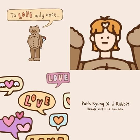 박경, '사랑을 한 번 할 수 있다면'(사진=티저 영상 캡처)