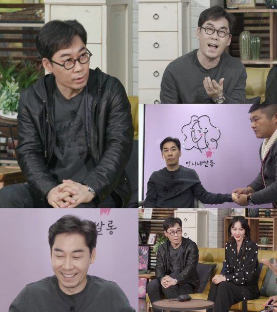 '언니네 쌀롱'에 메이크오버를 의뢰한 가수 김연우. /사진제공=MBC '언니네 쌀롱'
