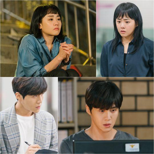 '유령을 잡아라' 문근영(위부터), 김선호. /사진제공=tvN