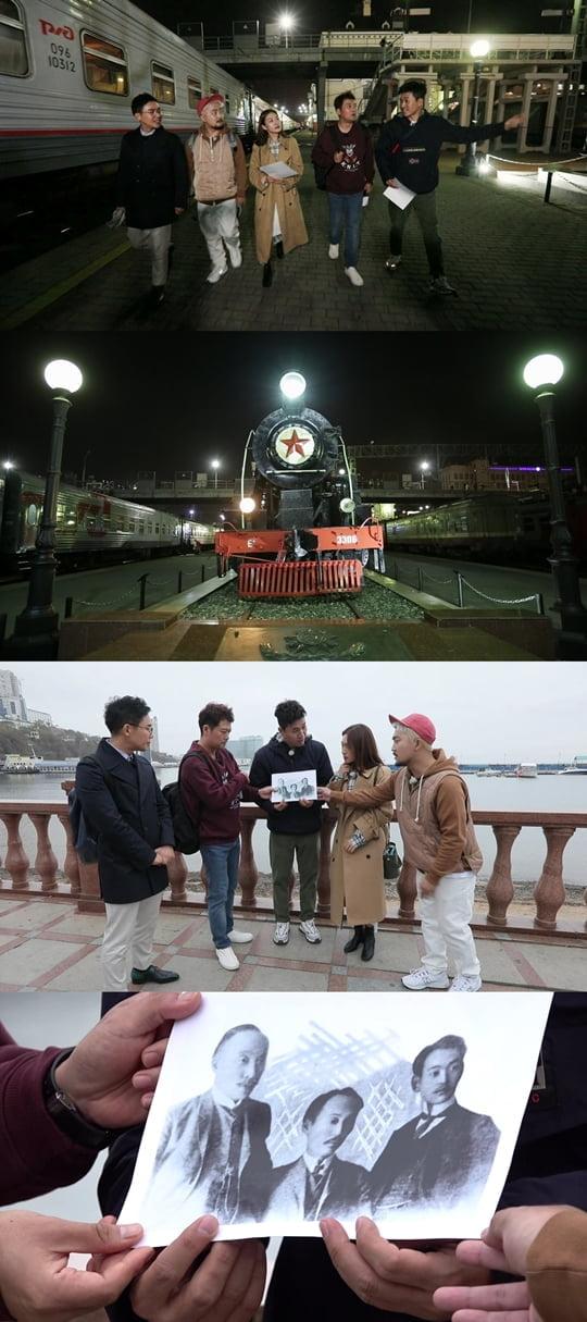 설민석, 전현무, 김종민, 유병재, 최희서(사진=MBC '선을 넘는 녀석들-리턴즈')