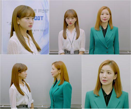 '날 녹여주오' 스틸. /사진제공=tvN