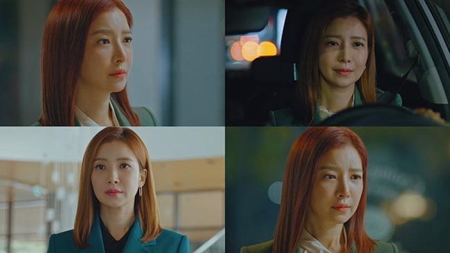 '날 녹여주오' 윤세아, '흑화 해제' 20년 사랑 종지부