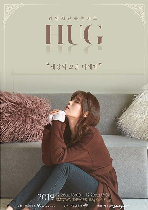 김연지, 12월 연말 단독 콘서트 'HUG' 개최