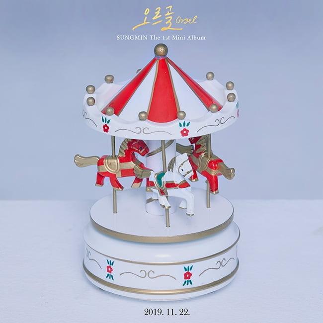 성민, 22일 첫 솔로 앨범 '오르골'로 따뜻한 힐링 선사
