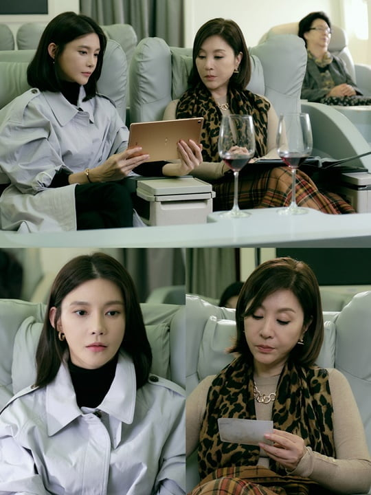 우아한 모녀 (사진=KBS 2TV)