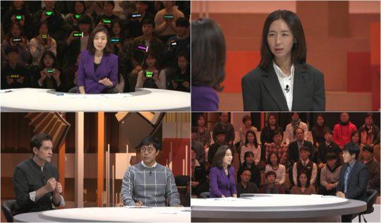 제공=tvN '김현정의 쎈터:뷰'