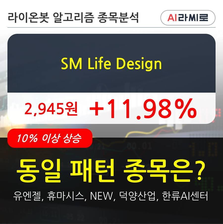 SM Life Design