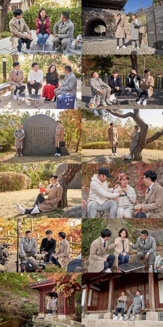 '유 퀴즈 온 더 블럭' 부암동 편. /사진제공=tvN