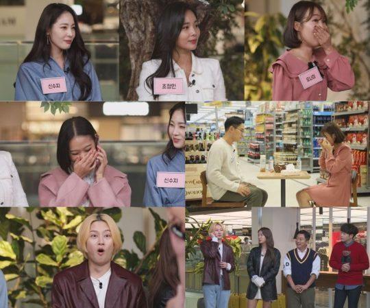 KBS 2TV '썸바이벌 1+1 - 취향대로 산다' 스틸컷. /사진제공=KBS